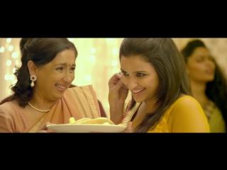 Она улыбается, значит влюбляется / Punjabi Wedding