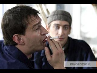 Русский треугольник (2007) драма, триллер