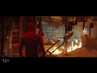 Человек-паук- Возвращение домой - Русский трейлер 2 (2017)