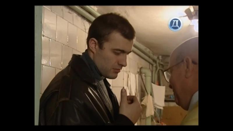 Агент национальной безопасности 2. 1 серия Россан на канале Русский Детектив