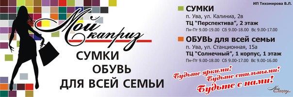 Фото №456250684 со страницы Паши Кравченко