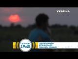 Последняя надежда увидеть любовь Говорит Украина