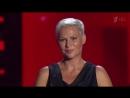 Лика Рулла «Весь этот джаз» - Слепые прослушивания - Голос - Сезон 6