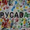 РУСАДА: Российское антидопинговое агентство