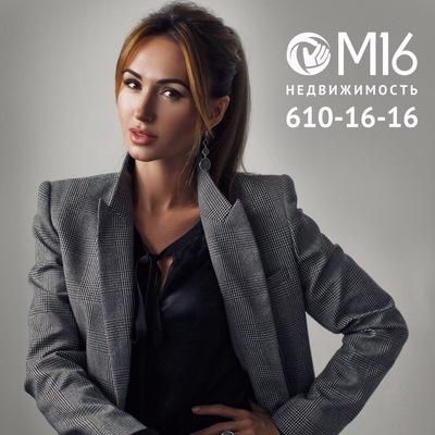 Екатерина Малафеева