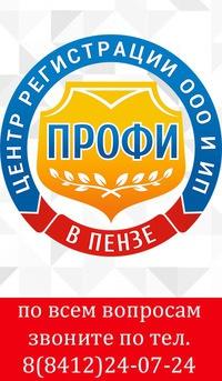 бухгалтерское обслуживание москва