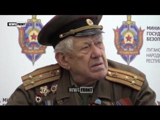Ветераны Великой Отечественной войны обратились в МГБ ЛНР