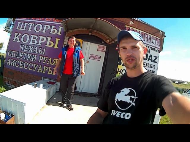 2D ДИАГНОЗ ДАЛЬНОБОЙЩИК - NiMgroup