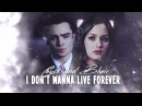 Chuck blair i don't wanna live forever