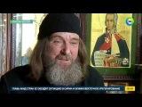 Федор Конюхов рассказал простой секрет семейного счастья - МИР24