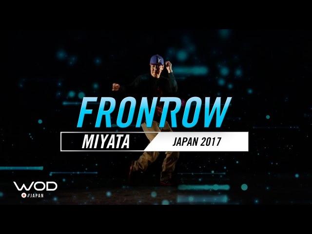 MIYATA   FrontRow   World of Dance Japan Qualifier 2017   WODJP17