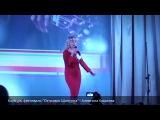 Алевтина Крылова -