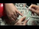 Полировка натуральных ногтей! Воски для ногтей и кутикулы Nail Fit и Dr Cuticle
