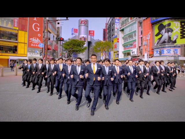 WORLD ORDER HAVE A NICE DAY Shibuya Ver