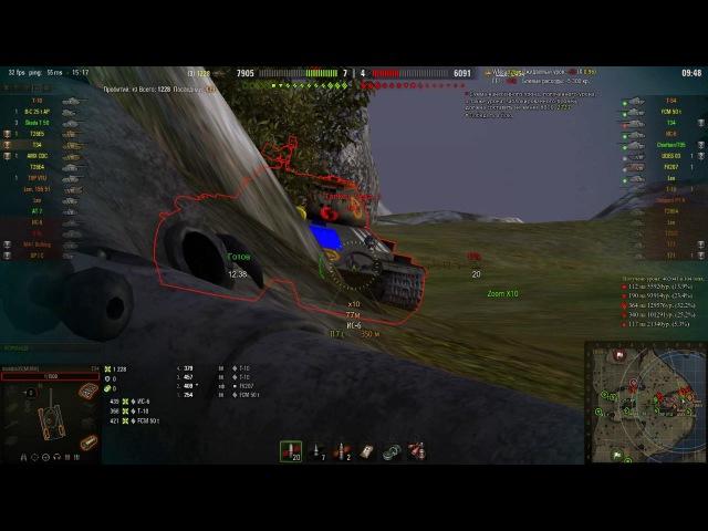 Покатушки во взводе Часть 5 World of tanks - Бои НА Премах