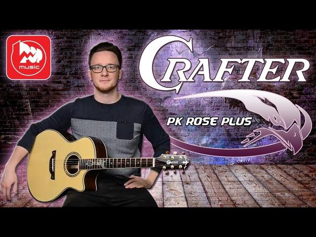 CRAFTER PK Rose Plus великолепная корейская электроакустика
