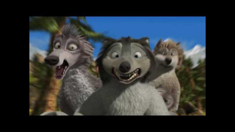 Альфа и Омега: Клыкастая братва (2010) | Мультфильм