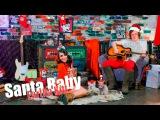 Eartha Kitt  Santa Baby (Ольга Зимина Cover)