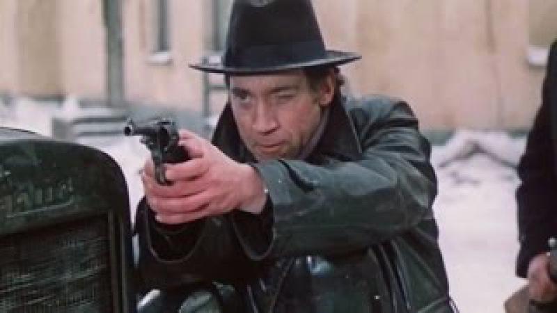 «Место встречи изменить нельзя», 5-я серия, Одесская киностудия, 1979, HD