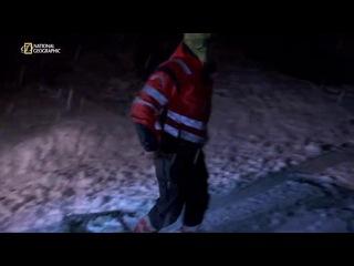 Ледяная дорога 2 сезон 08 серия - Смертельная опасность