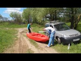 погрузка лодки Лиман 350 на багажник авто-часть 2