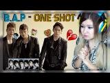 Reaction B.A.P - ONE SHOT MV  ВМЕСТО ПОХОДА В КИНО