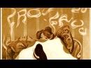 Аквариум - Электрический пёс 1983
