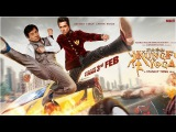 KUNG FU YOGA Trailer 2017 Jackie Chan Action Comedy Movie YouTube