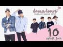 [EXO-minific] Dream Lovers: ep.10 l ChanBaek HunHan KaiSoo (CC SUB)