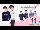 [EXO-minific] Dream Lovers: ep.11(2/2) l ChanBaek HunHan KaiSoo (CC SUB)