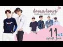 [EXO-minific] Dream Lovers: ep.11(1/2) l ChanBaek HunHan KaiSoo (CC SUB)