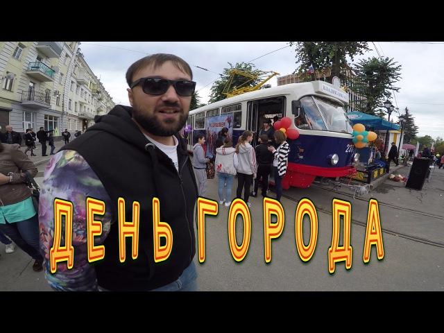 Руслан Гугкаев День города Владикавказ и республики