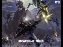 Прохождение Aliens versus Predator 2 (Чужие против Хищника 2) - часть 3