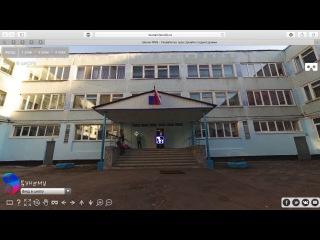 3D Тур Школа №29 города Самара