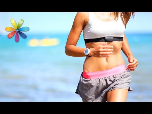 Похудеть на 10 кг за месяц с помощью кардио хай тек Все буде добре Выпуск 688 от 15 10 15