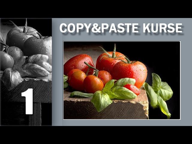 01. CopyPaste. Курс повышения квалификации. Лекция первая