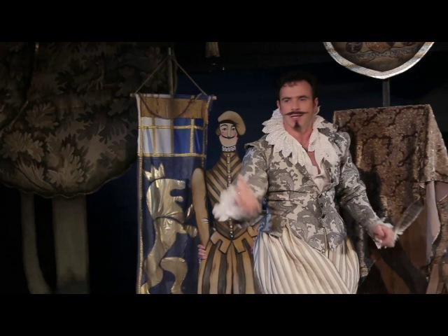 Двенадцатая ночь В.Шекспир.