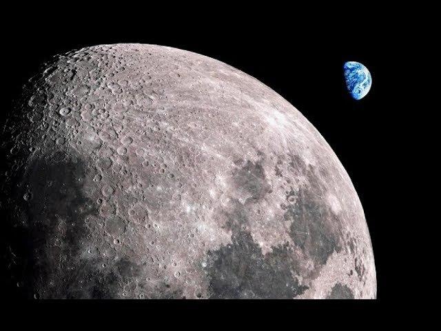 Луна другая реальность 2017