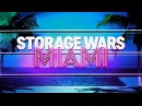 Хватай не глядя Майами 1 сезон 10 серия. Форт-Лодердейл / Storage Wars Miami 2015 - Видео Dailymotion