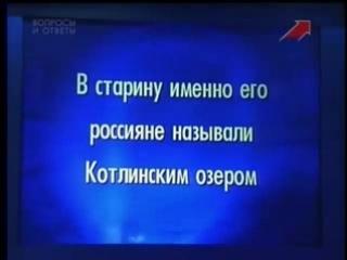 Своя игра (НТВ, 15.06.2002) Сезон 3 выпуск 74