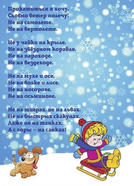 Новогодние стихи загадки для взрослых