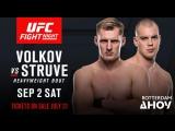 🔴 UFC FIGHT Волков - Струве (2 сентябя в 18:30) 5 бойцов из России! 2 сентября в 18:30!