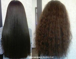 Кератиновое выпрямление волос цена чита