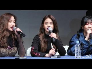 170126 CLC SORN (손) 팬사인회 오프닝 직캠 @신촌 현대백화점 유플렉스 4K Fancam by -wA