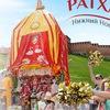 Фестиваль Ратха-Ятра 2020 в Нижнем Новгороде