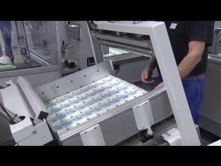 Как производят Евро (VHS Video)