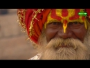 В дебрях Индии 2 серия из 5 - Ганг. Река жизни / Wіldеst Іndіа 2012