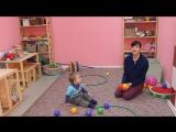 Мячики-мячики. Как играть с ребенком в 1 год. Чем занять ребенка 1 5 лет.