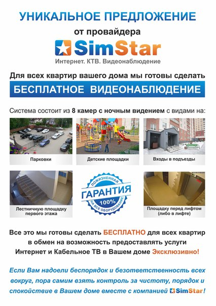 Фото №456239086 со страницы Расула Расулова