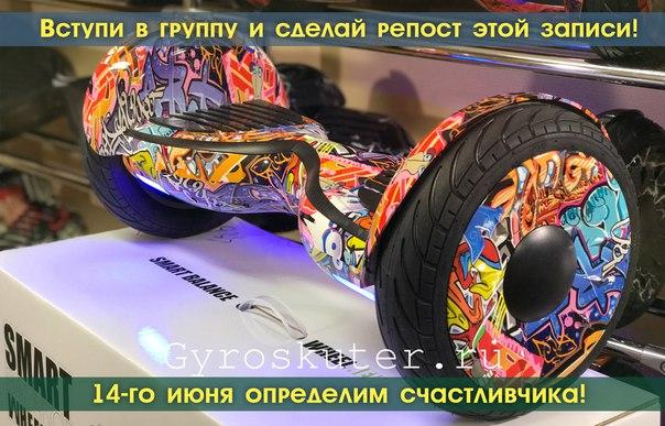 Фото №456239756 со страницы Давида Матвеева